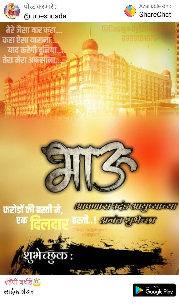 Birthday Banners Ganesh Photo Editing Photoshop Backgrounds Birthdays Background Pics