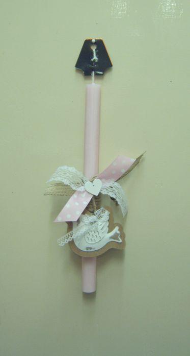 Λαμπάδα περιστέρι ξύλο_μέταλλο κερι ρουστίκ ροζ