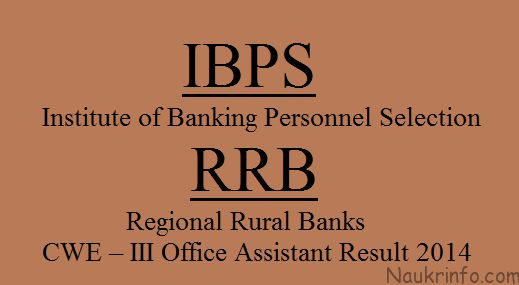 IBPS (Institute of Banking Personnel Selection) has conducted an online exam for officer and officer assistants RRB CWE – III recruitment in Regional Rural