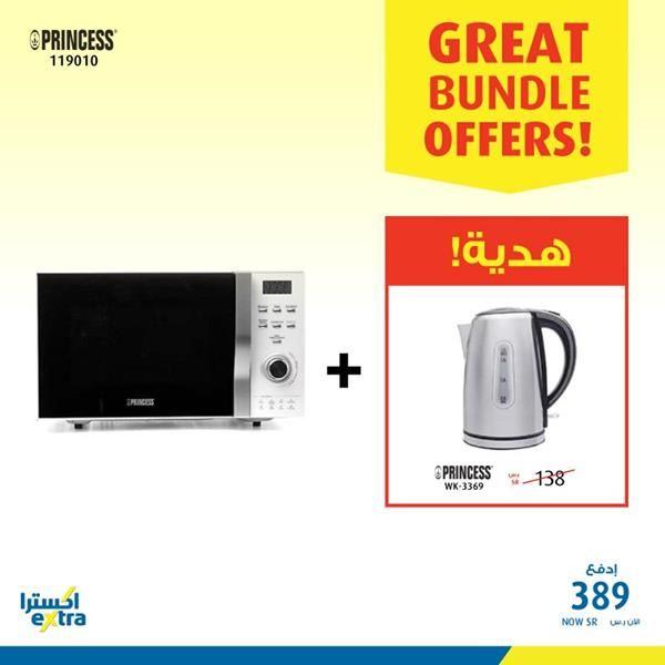 عروض اكسترا السعودية علي الاجهزة المنزلية السبت 12 اكتـوبر 2019 Https Www 3orod Today Saudi Arabia Offers Extra Ksa Offers Extra 12 Offer Kitchen Appliances