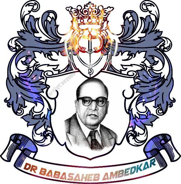 Pin By Vijaya On Dr B R Ambedkar: Dr BABASAHEB AMBEDKAR JAYNTI