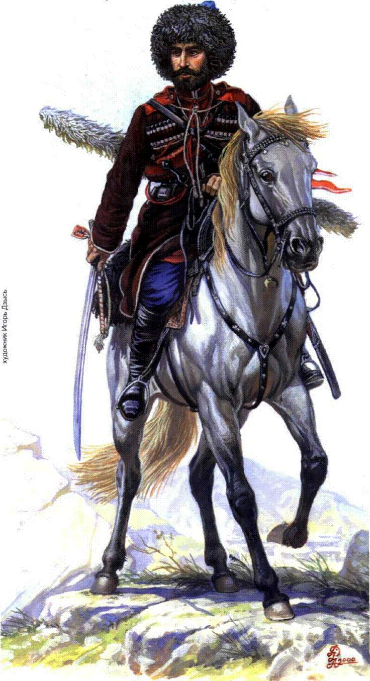 The rider of the Dagestan irregular cavalry regiment 1857-1861