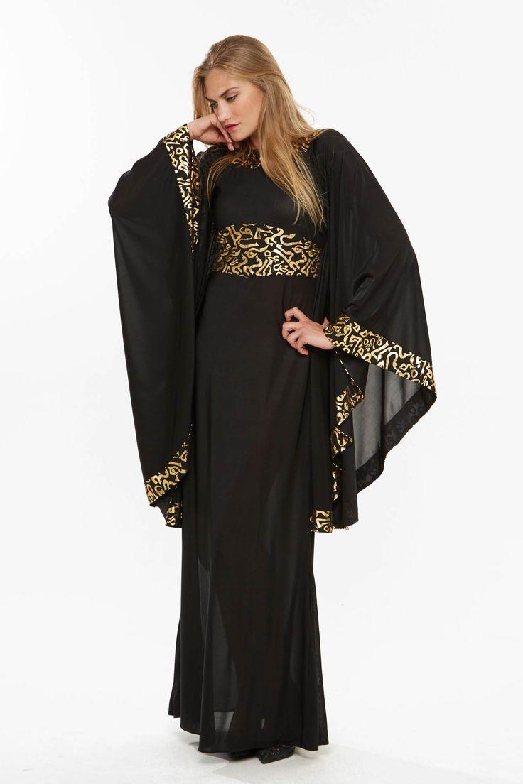 Evening dress uae ramadan