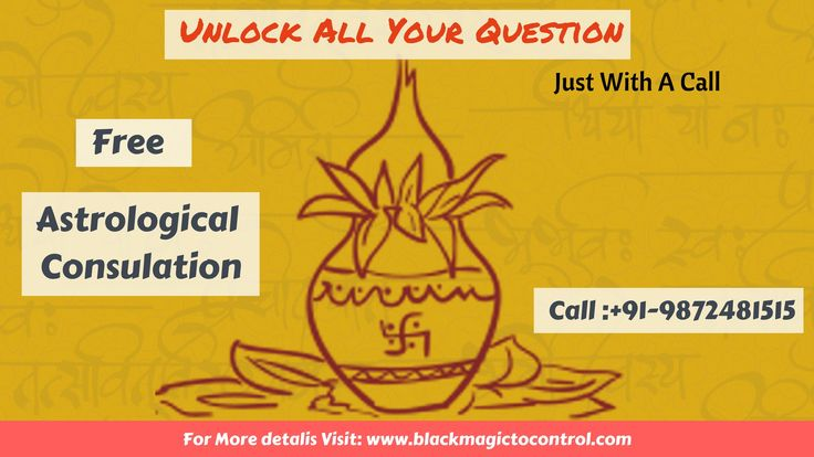 🕉️✨🎆🎇FREE ASTROLOGICAL CONSULTATION🎇🎆✨🕉️ Ask any question from our World Famous Astrologer Pt. Pramod Shastri Ji related to Love, Marriage, Career, Wealth, Children, Kundli Matching and many more.  HURRY UP.........UNLOCK ALL YOUR QUESTIONS. JUST WITH A CALL. 📲 Call @+91-9872481515