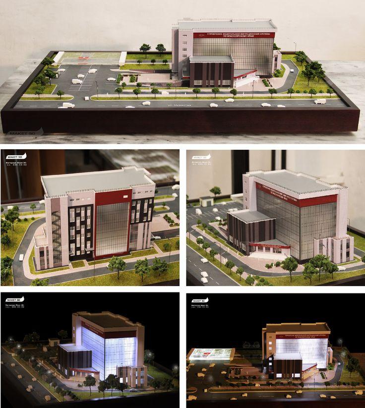 Model of public building in Krasnoyarsk