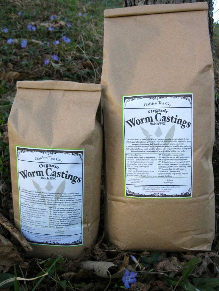 Worm Castings. Earthworm castings are highly prized as a probiotic form of compost and one of the highest forms of compost for brewing compost tea.