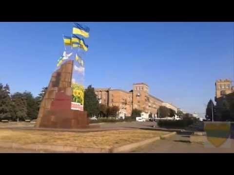 Моя Украина - Запорожские зарисовки-1,путешествия по стране, туризм, архитектура, искусство. - YouTube