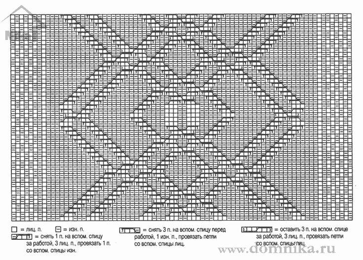prjamaja-vjazanaja-jubka-spicami.png 825×592 пикс