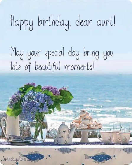 Happy Birthday Aunty Quotes And Bday Cards. Check Out This Amazing  Collection Of Happy Birthday Wishes For Aunt That Will Make Her Feel  Special.
