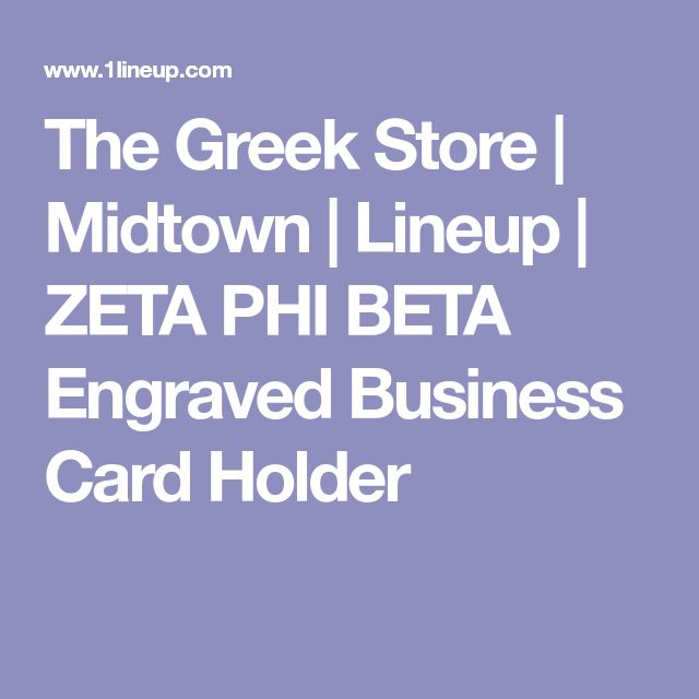 The Greek Store | Midtown | Lineup | ZETA PHI BETA Engraved Business Card Holder