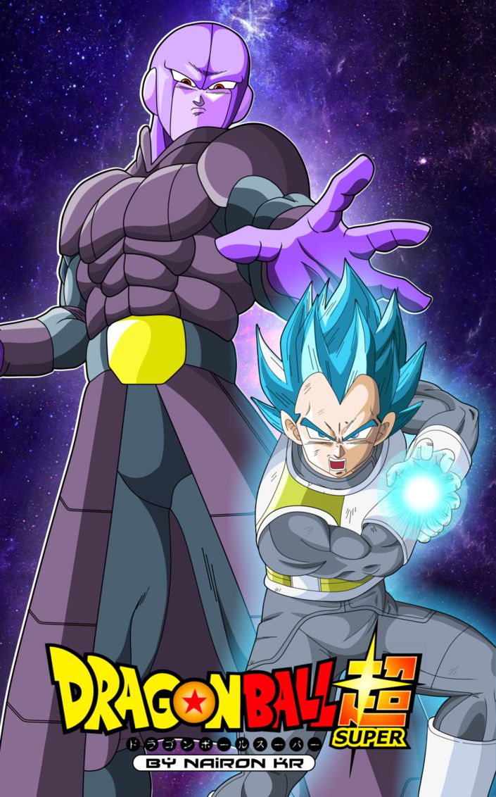 2458 best images about Dragon ball imagenes 2 on Pinterest ...