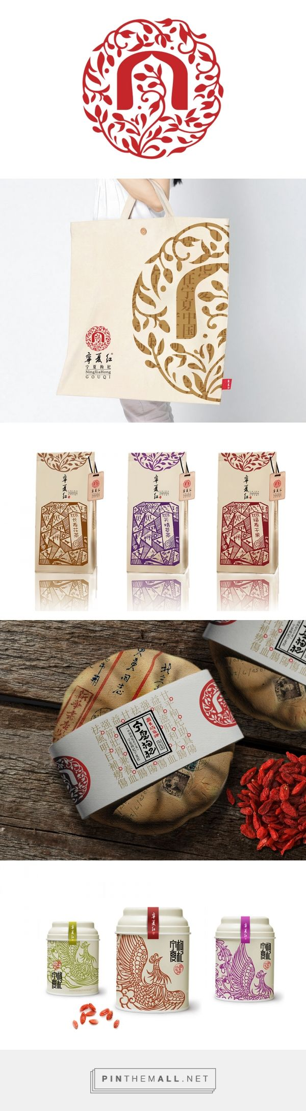 Ningxiahong medlar on Behance by Heyes Design Zhengzhou, China curated by Packaging Diva PD. 宁夏红——善养精气神 Beautiful calligraphy on assorted packaging branding.
