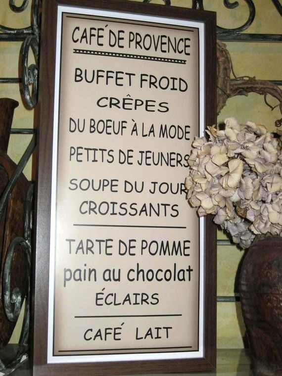 Subway Art Sign French Cafe Typography Print  10x20 by PaperBleu, $23.00