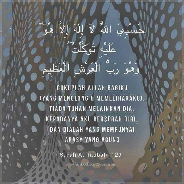 At Taubah 9 :129
