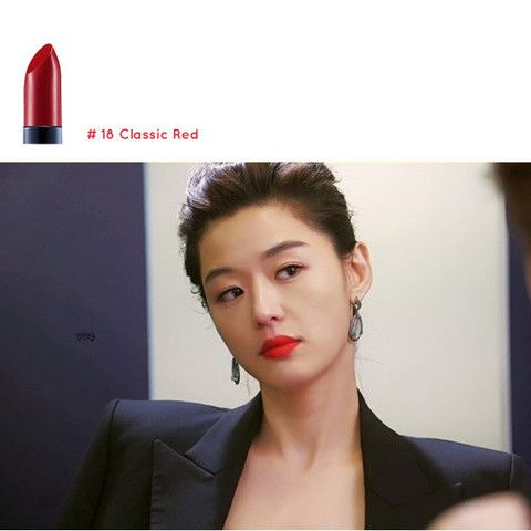 IOPE Color Fit Lipstick Cheon Song Yi LipstickThis lipstick has tremendous continuing popularity to Jeon Ji-hyun (Cheon Song-Yi)'s lipstick