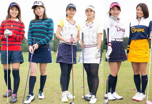 おしゃれゴルファー大集結!女子限定ゴルフコンペレポート【前編】 http://anecan.tv/news/golf/1612lecoqgolf-event.html  #golf #fashion #ゴルフウエア #ゴルフ #2016 #リンクコーデ #シェアコーデ