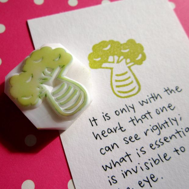 The Baobab tree rubber stamp