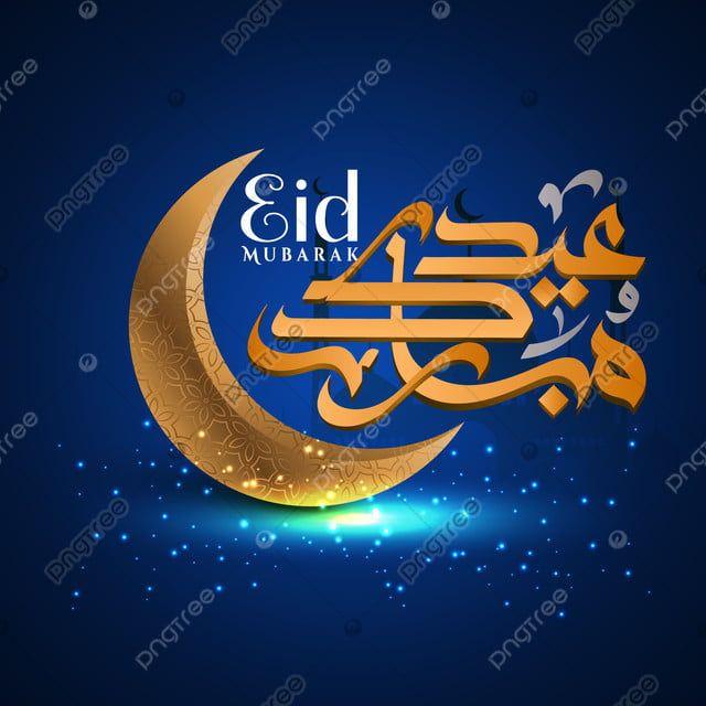 عيد مبارك بالقمر الذهبي عيد عيد مبارك مبارك Png والمتجهات للتحميل مجانا Eid Mubarak Eid Mubarak Background Mosque Silhouette