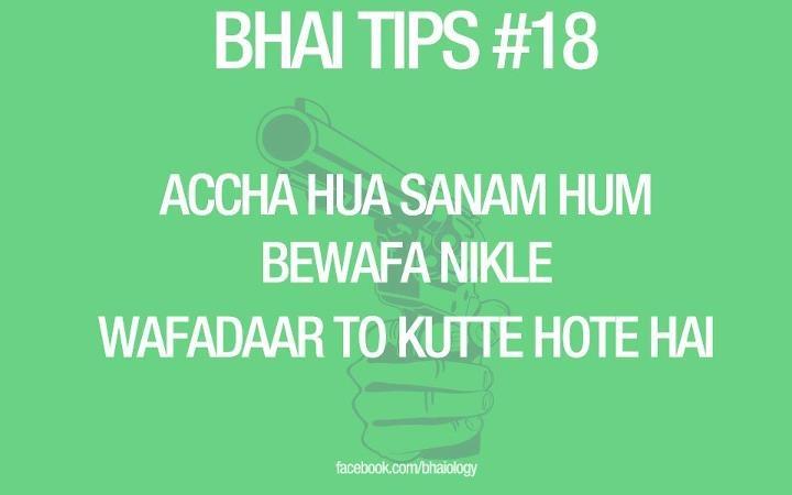Bhai Tips#18