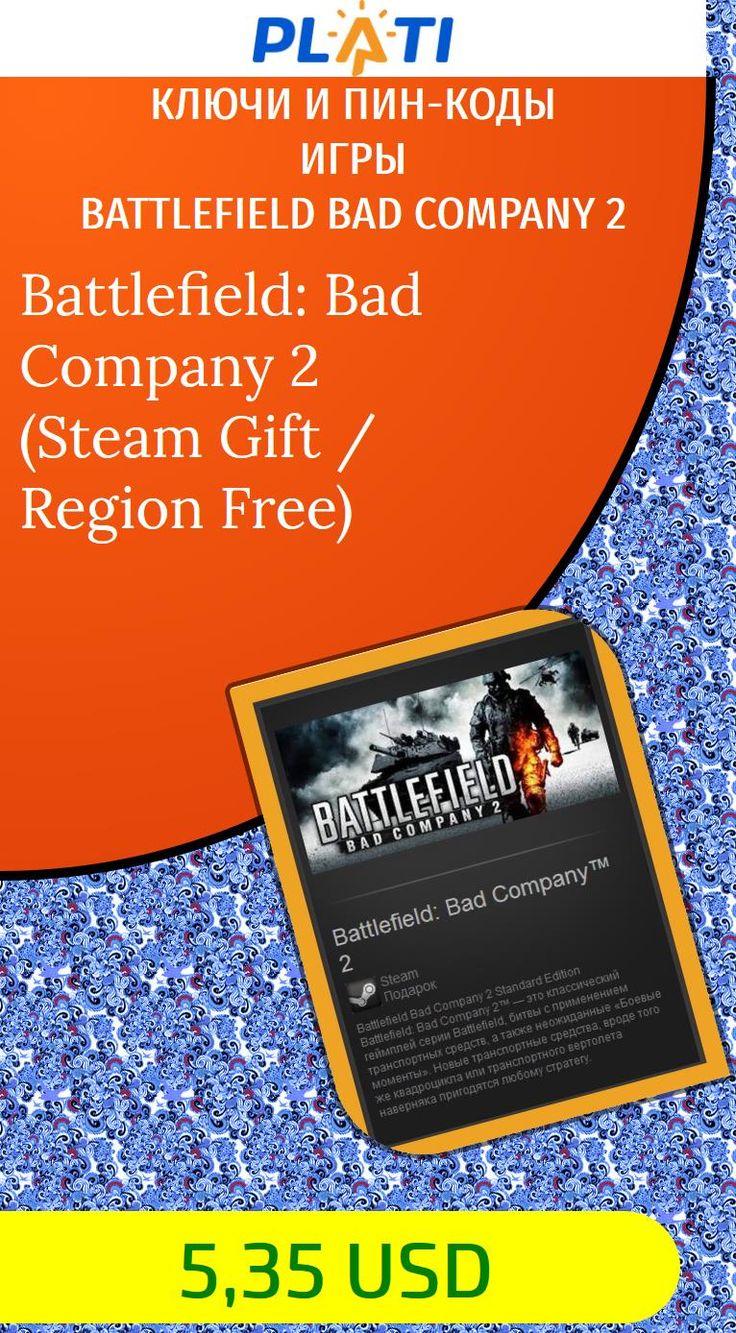 Battlefield: Bad Company 2 (Steam Gift / Region Free) Ключи и пин-коды Игры Battlefield Bad Company 2