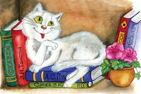 188 Кот ученый. Рисунок Нины Панасенко