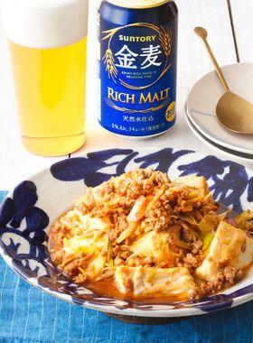 豚ひき肉と豆腐のピリ辛中華蒸し