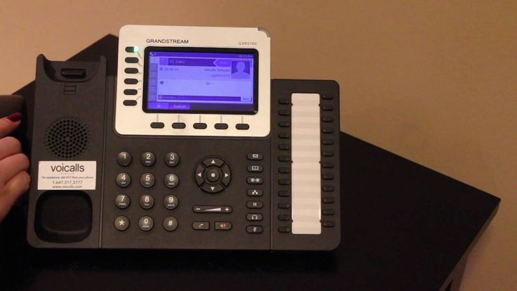 Grandstream GXP2160 conference call