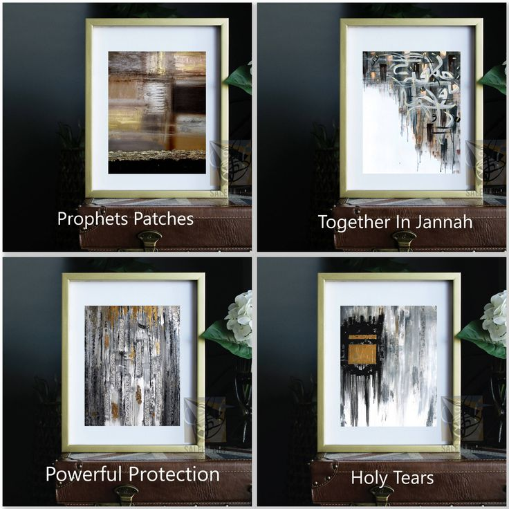 Set of 4 Modern Islamic Prints,RUSTIC, modern islamic calligraphy, islamic wall art, islamic home decor, islamic prints, modern arabic, quran art, arabic calligraphy art by SalehaArt on Etsy