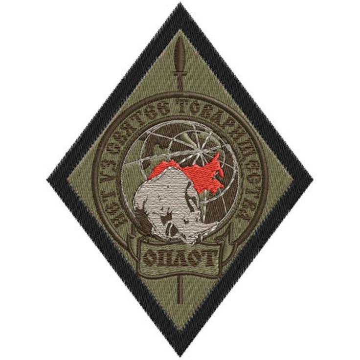 ORIGINAL MILITARY «SPECIAL FORCES UNIT SPETSNAZ OPLOT» NOVOROSSIYA FIELD PATCH!