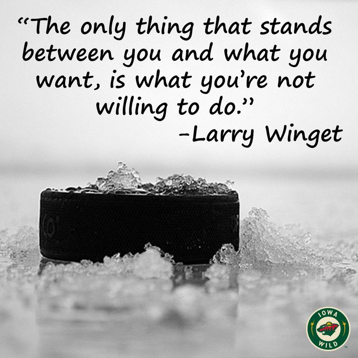 #Motivation #Quote #Hockey #IAWild