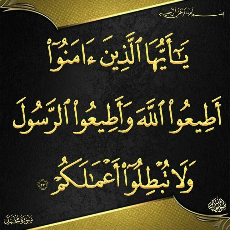 ١٦- اللهم لا إله إلا أنت لبيك وسعديك والخير كله منك وبك ...