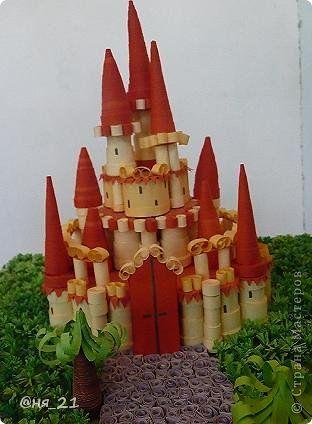 3D Quilling Castle