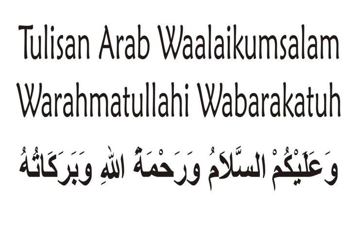 Tulisan Arab Alhamdulillah Seni Kaligrafi Tanda Syukur Masnasih Com Tulisan Membaca Posting
