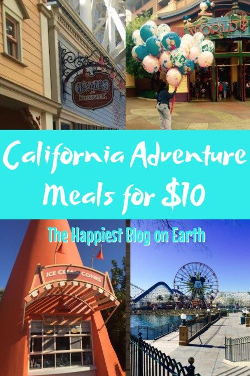 10 California Adventure Meals for $10, what to eat at the Disneyland Resort from The Happiest Blog on Earth.