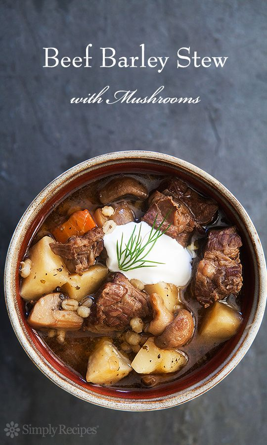 Hearty Beef and Barley Stew! With plenty of mushrooms and root vegetables. This is comfort in a bowl. Perfect for a cold winter day! On SimplyRecipes.com