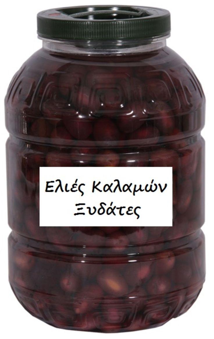 Την συνταγή μας έστειλε ο Τάσος Κυπριγιαννάκης Υλικά: 5 κιλά ελιές Καλαμών ή πράσινες μεσόκαρπες Για την ξυδάλμη: 3 λίτρα νερό 1 λίτρο ξύδι 500 γρ. αλάτι Ρίγανη , φύλλα δάφνης και ελαιόλαδο για τη φύλαξη Εκτέλεση: Καθαρίζουμε τις ελιές από κοτσανάκια , φυλλαράκια κ.λ.π. και τις τοποθετούμε σε μεγάλη λεκάνη γεμάτη ως πάνω με νερό έτσι ώστε να είναι εντελώς σκεπασμένες. Σκοπός μας είναι να ξεπικρίσουν. Κάθε δυο-τρεις μέρες , ανανεώνουμε το νερό. Η διαδικασία του ξεπικρίσματος θα πάρει περίπου…
