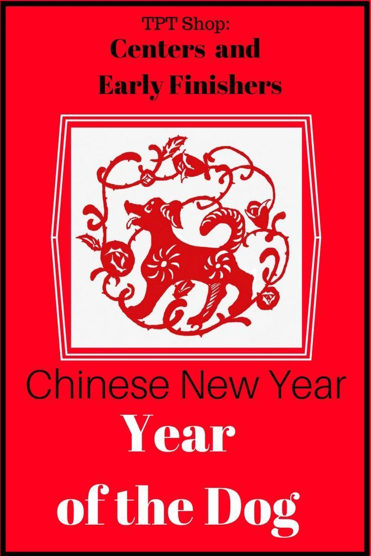 Here is a center activity/ art lesson/ early finisher that works great for Chinese New Year. The Year of the Dog is coming up in 2018, so this would work well for your students at that time. Examples, information about the Year of the Dog, and a lightly drawn outline of a dog is included on this worksheet.  Examples and suggestions are given to help inspire students to create their own Year of the Dog symbol.