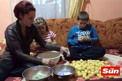Детский труд незаконно использовался в Румынии при изготовлении «Киндер-сюрпризов»  http://joinfo.ua/inworld/1188004_Detskiy-trud-nezakonno-ispolzovalsya-Ruminii.html