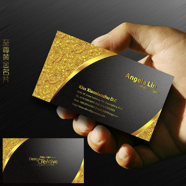 789 best business card templates download images on pinterest embossed pattern yellow metal card psd templates download caprinting beauty card psd templates free download reheart Choice Image
