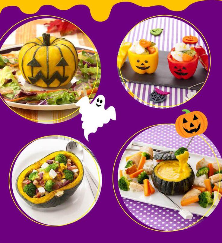 おいしい!たのしい!かわいらしい!かぼちゃまるごとハロウィンレシピ!|キユーピー