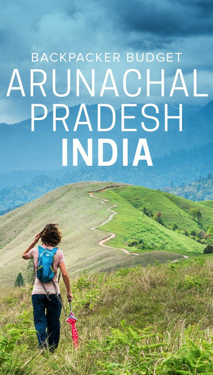 Interested in travel to Arunachal Pradesh? Are you on a backpacker budget? Click through to learn exactly how much it cost us to go backpacking in Arunachal Pradesh, India for one month. Includes travel tips, transport information, and tips on budget accommodation in Arunachal Pradesh.