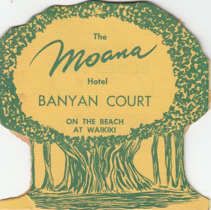 COOL Vintage Menu/Restaurant Hotel Waikiki Hawaii/Moana Banyan Court/RARE DRINKS