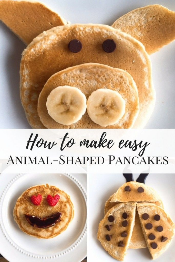 How to make easy, animal-shaped pancakes. Here is our family's favorite recipe for Vanilla Pancakes. Perfect for breakfast or dinner! With an extra 2 minutes, you can make pig, ladybug, and emoji pancakes for family fun. #PediaSure #Sidekicks #ForPickyEaters