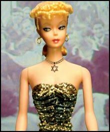 Old barbie doll