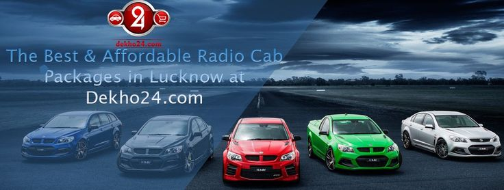 DEKHO24.COM OFFERS LUCKNOW CAR RENTAL OR RADIO CAB PACKAGES AT EXCLUSIVE PRICES.  Lucknow car rental Tour Packages, Holiday Packages can be booked on Dekho24.com – India's premier car rental services. Tour Packages, Holiday Packages are inclusive of car rentals only.we provide best car rental deal with transparency, We have many types of the car such as the Tata Indica, Swift Dzire, Toyota, Honda, Indigo ECS etc.