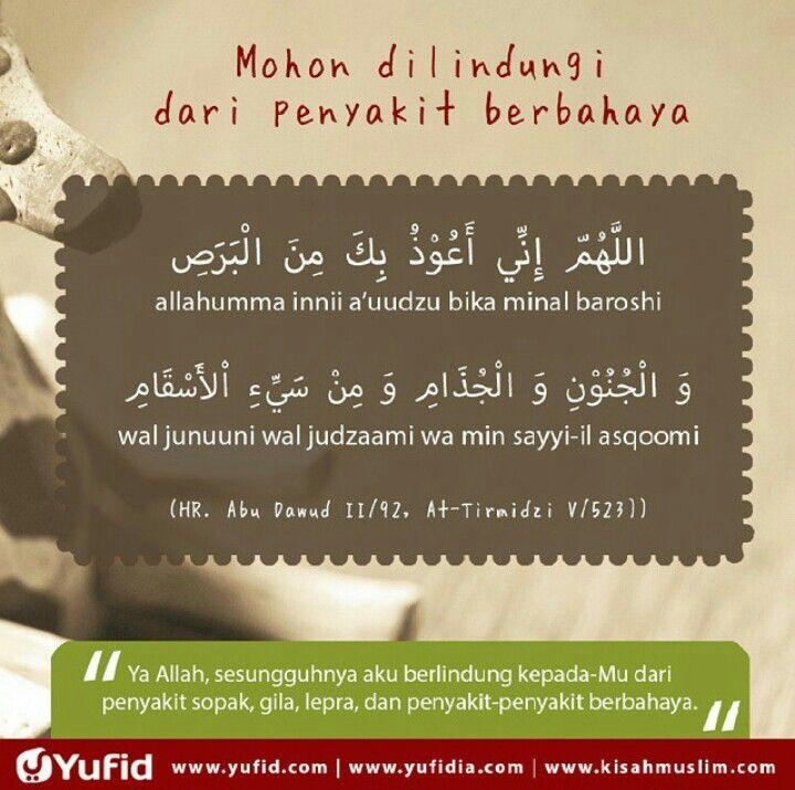 Doa dilindungi dari penyakit berbahaya