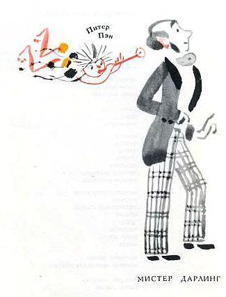 """Peter Pan"" Illustrator May Miturich Author James Matthew Barrie Translation Boris Zakhoder Country Soviet Union , Russia Year 1971"