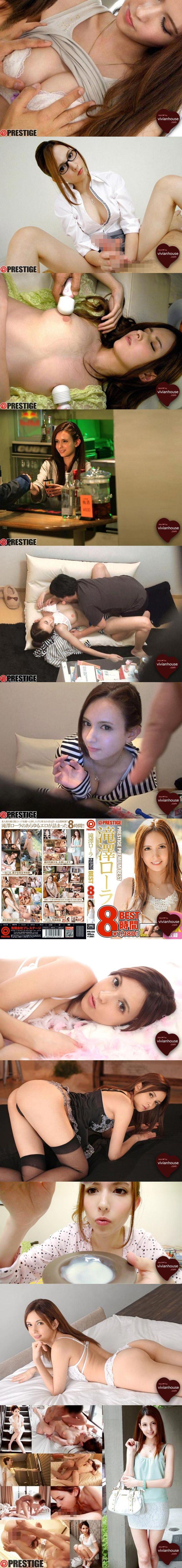 명기의증명009 일본 유명 av배우 미사키로라 음부디자인 성인용품 제품중에 가장 많은 사람들이 알고 있는 제품.vivianhouse.com