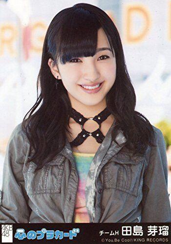 AKB48 公式生写真 心のプラカード 劇場盤 ひと夏の反抗期 Ver. 【田島芽瑠】