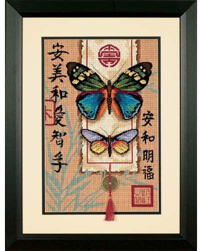 Asian Butterflies - Needlepoint Kit